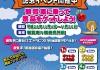 【入稿】200万人【ポスター】イベント0929