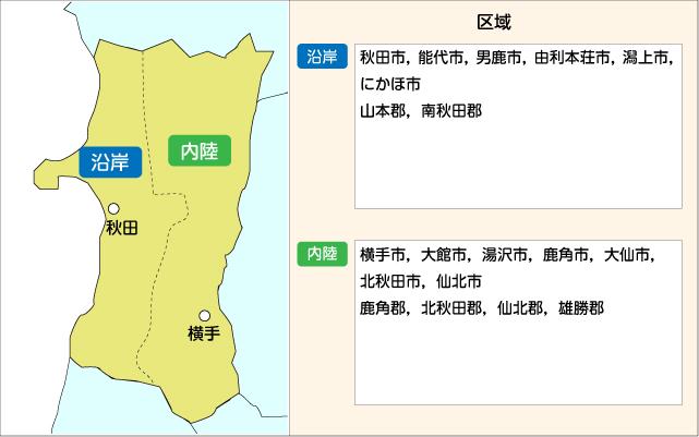 秋田県地図