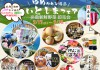 s_itoshima_01