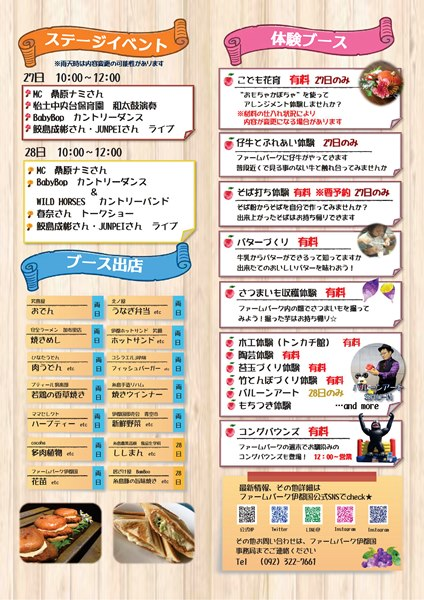 itoshima01