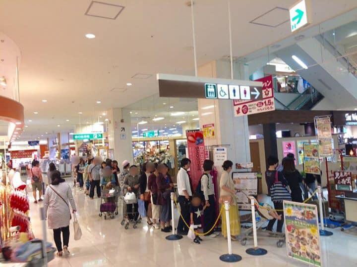 itoshima02