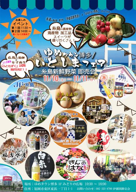 s_itoshima01