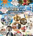 s_s_itoshima01