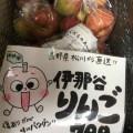 s_伊那谷りんご