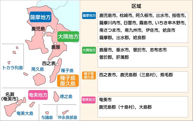 鹿児島県地図
