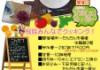 s_料理教室