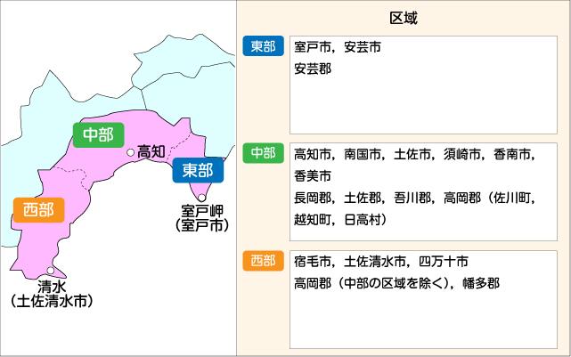 高知県地図
