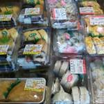 田野駅屋01