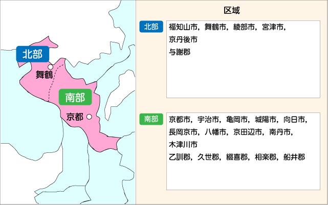 京都府地図
