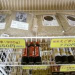 平沢穀菜センター02