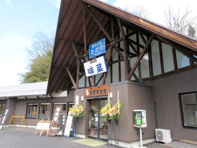 小川村 (岐阜県)