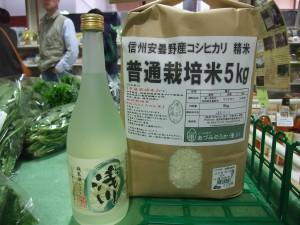浅川さんのお米