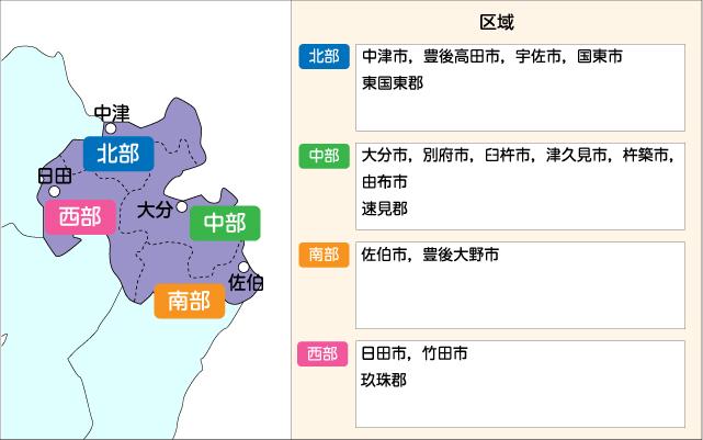 大分県地図