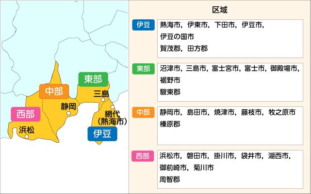 静岡県地図