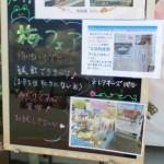 にしかた_01