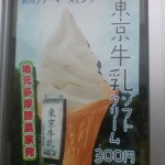 秋川ファーマーズ05