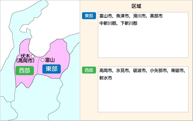 富山県地図