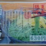 奥熊野古道ほんぐう01