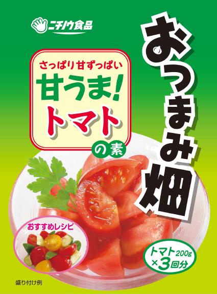 otsumami_t