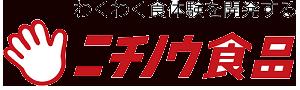 ニチノウ食品ロゴ
