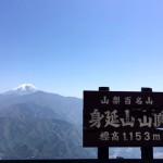 「ゆばのさと」から身延山へ
