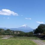 「にらさき」から眺める富士山