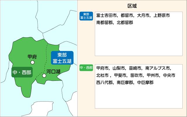 山梨県地図