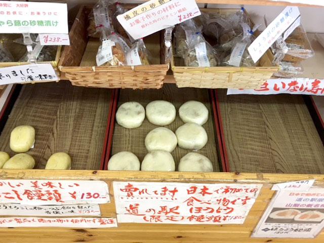 fujiyoshida01