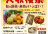 s_収穫祭2
